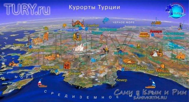 Эгейское и Средиземноморское побережье Турции