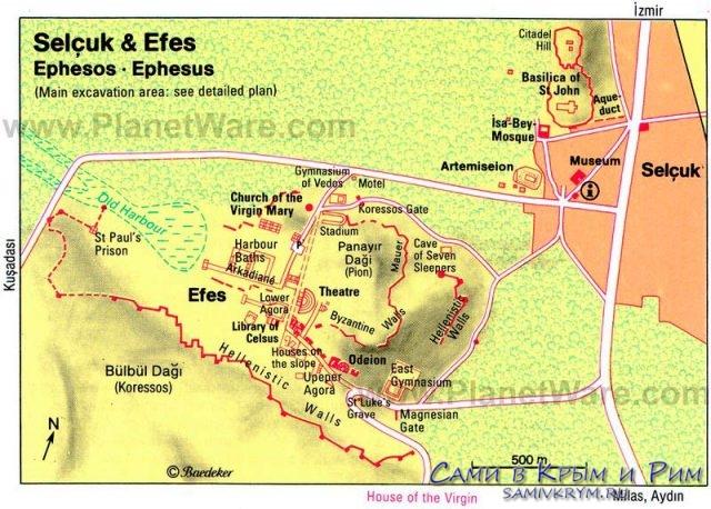 Карта Сельджука и Эфеса