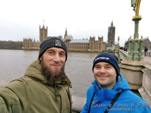 Мы-в-Лондоне