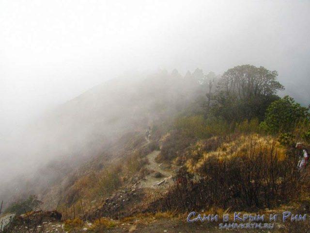 На нас опустился туман возле Горепани