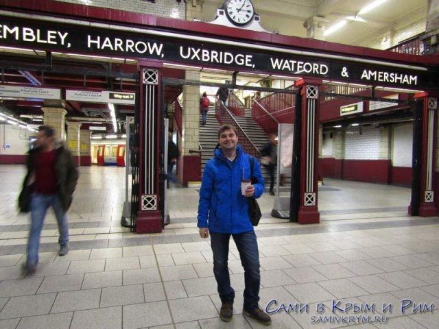 На станции метро
