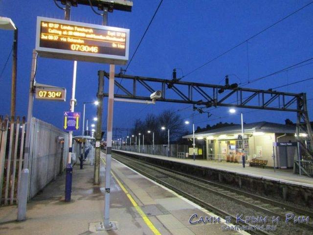 Наш поезд из Тилбури в Лондон