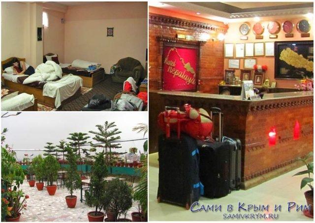 Nepaliya-отель-в-Катманду