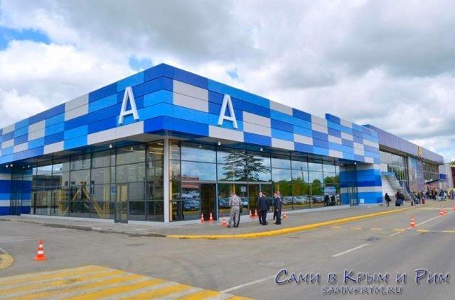 Новый терминал А в аэропорту Симферополя