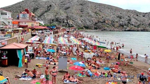 Пляж Колхозка