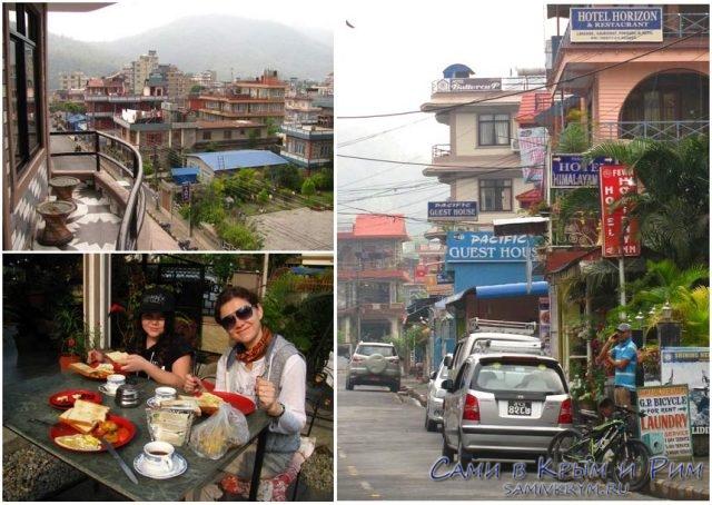 Отель-Buttercup-в-Покхаре