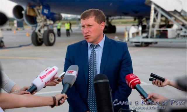 Плаксин-директор-Симферопольского-аэропорта