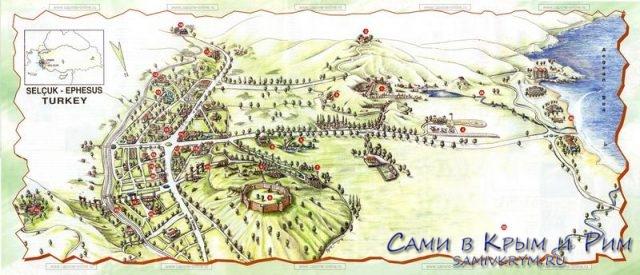План Эфеса и выхода к морю