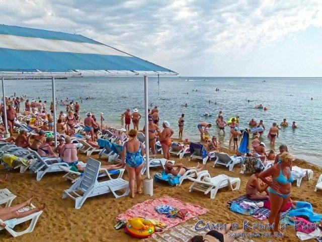 Пляж-Баунти