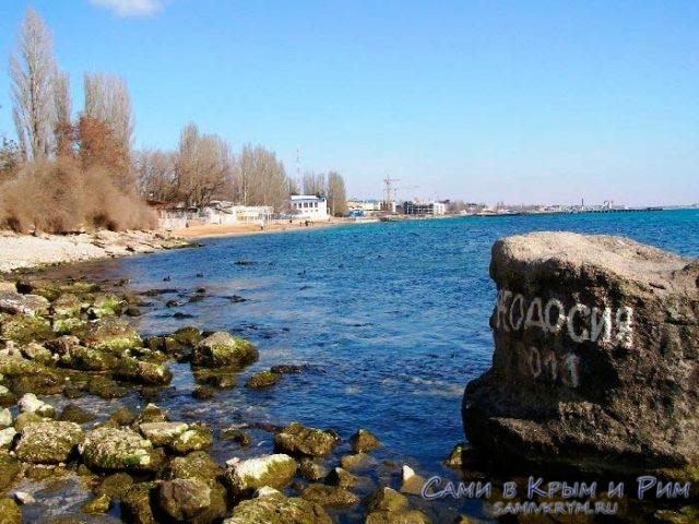 Пляж-Суворинские-камни