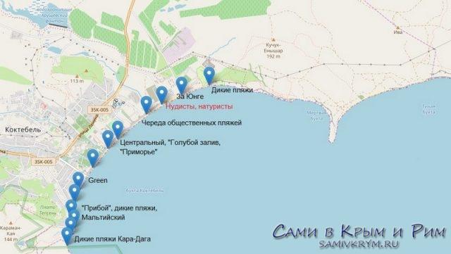 Пляжи Коктебеля на карте