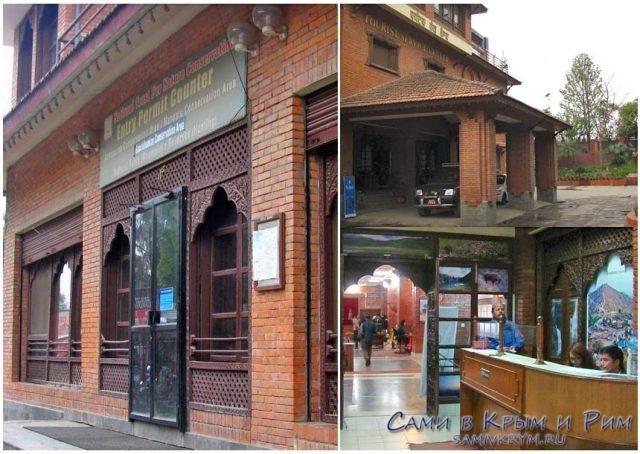 Получение пермитов в Катманду