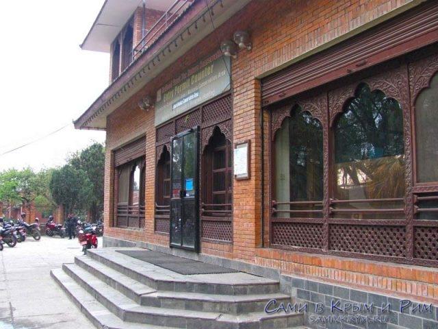 Туристический центр Непала