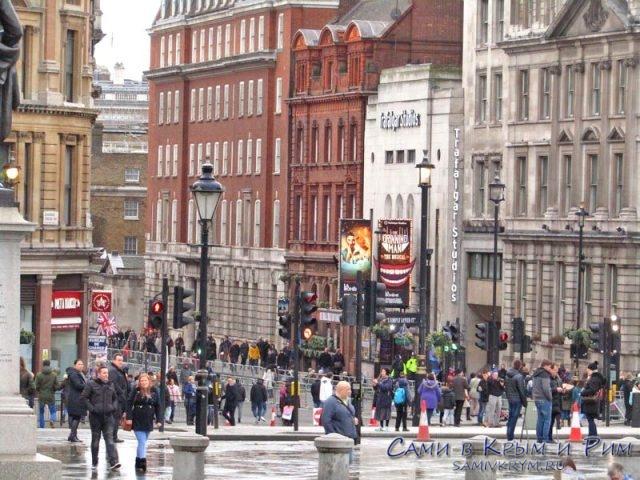 Променад от Трафальгарской площади к Вестминстеру