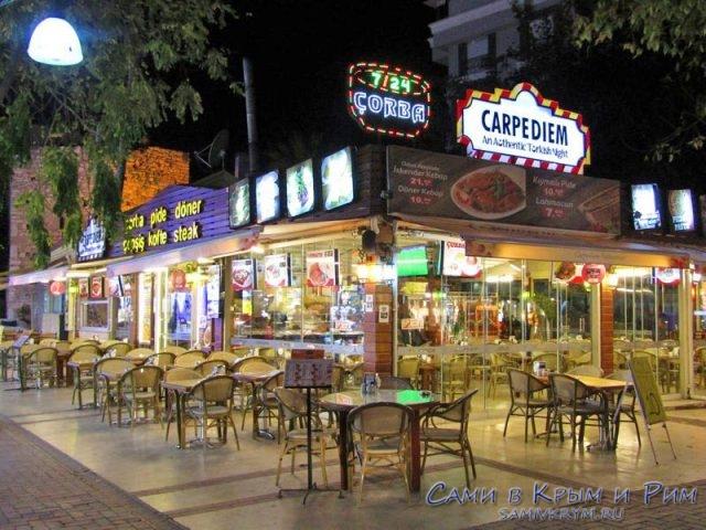 Рестораны в Кушадасах