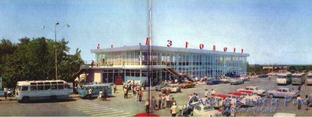Симферопольский аэропорт 60-е годы