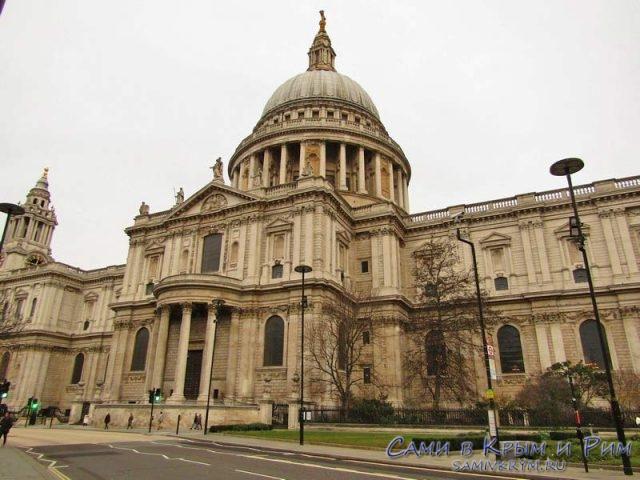 Собор Святго Павла в Лондоне