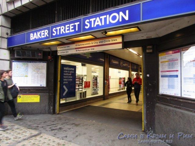 Станция метро Бэйкер стриит