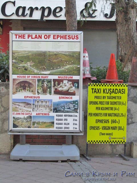 Услиуги таксистов и экскурсии