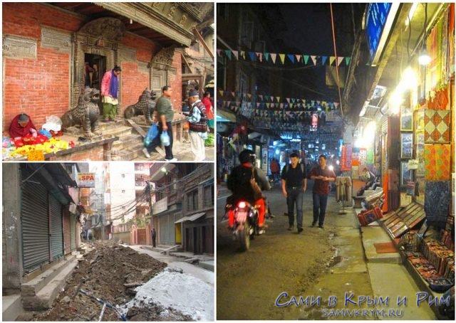 В-самом-Катманду
