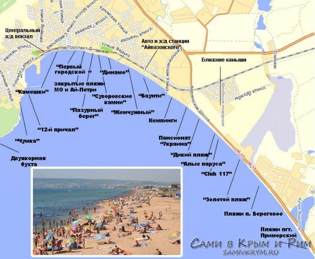 Карта пляжей Феодосии
