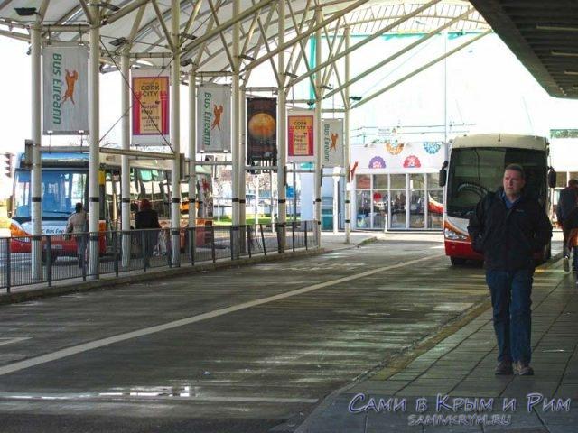Автовокзал в Корке