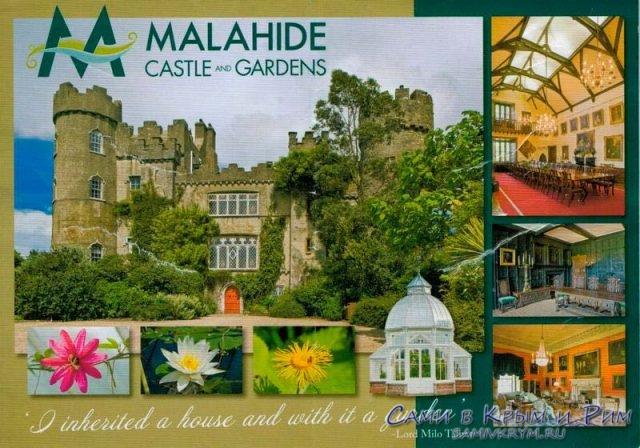 Брошюра о замке Мэлахайн