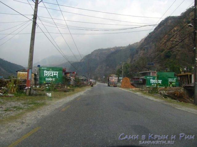 Дорога из Покхары в Ная Пул