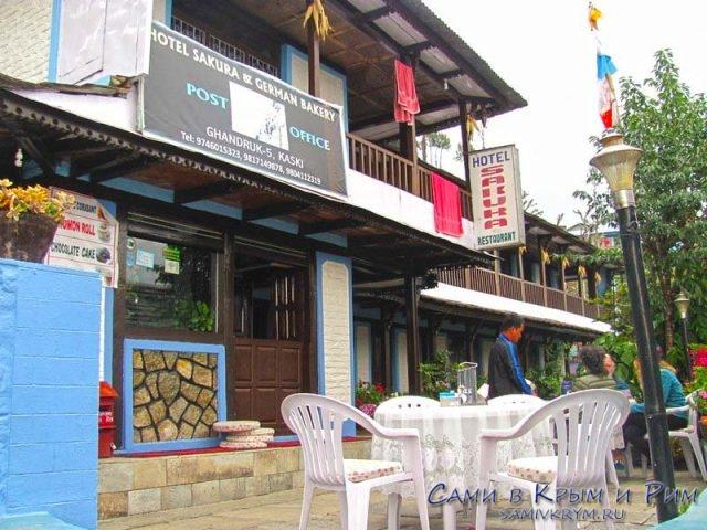 Кафе и отели в Гандрук