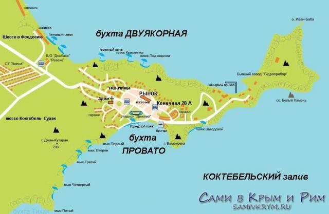 Орджоникидзе-карта