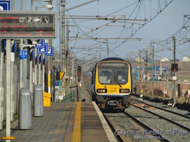 Поезд из Дублина