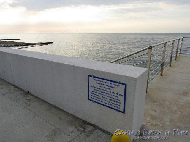 Поселковые-пляжи-Партенита
