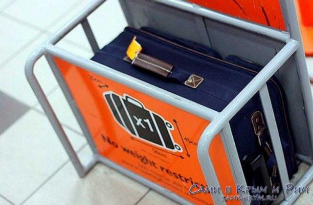 Рамки для проверки размеров багажа