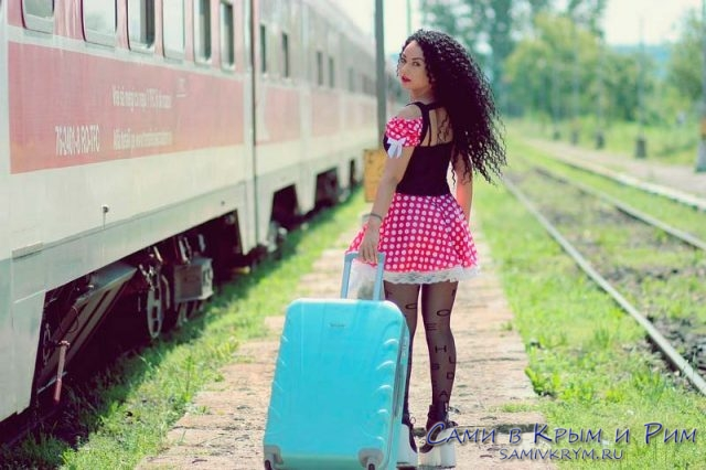 С багажем своим ходом