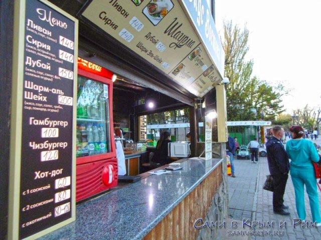 Уличные кафе Евпатории