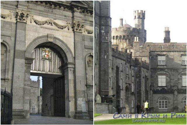 Вход на территорию замка через парадные ворота