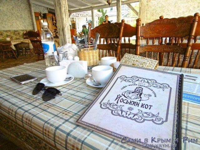 За столиком в еврейском кафе