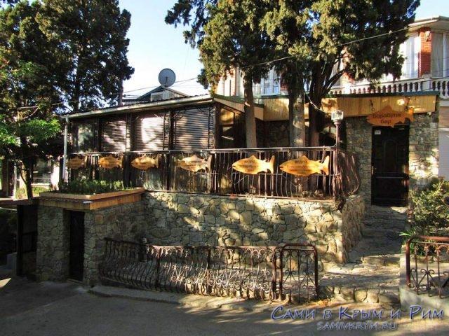 Новая Барабуля-бар в Ялте