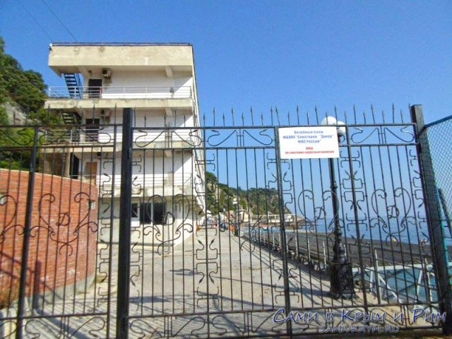 Прохода на пляж санатория Днепр нет