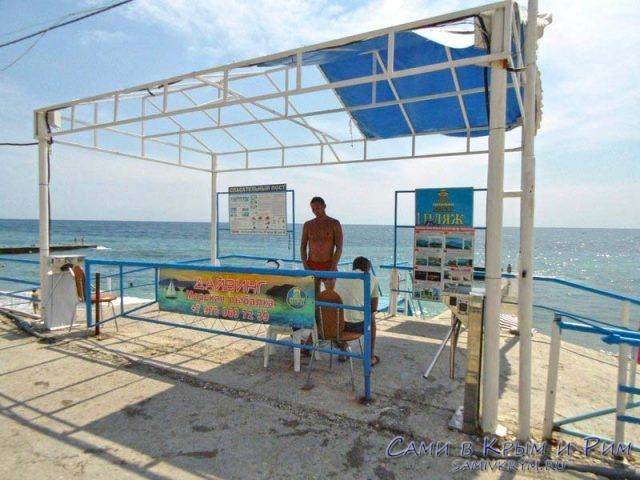 Вход на пляж Марата
