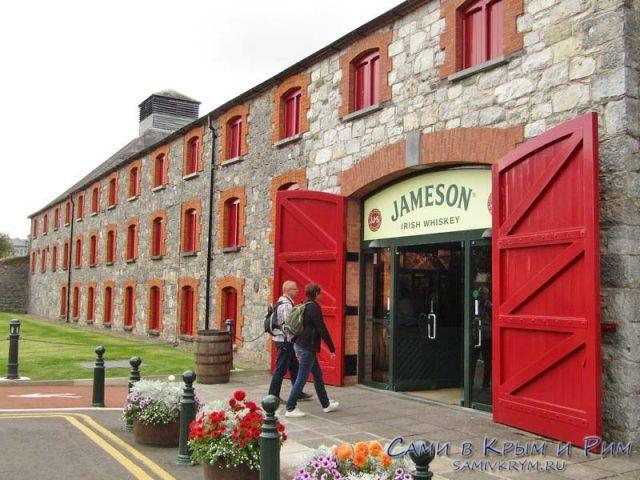 Завод виски Джемесон