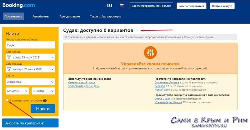 Москва - Гюмри Авиабилеты Дешевые Цены Купить