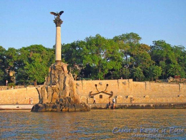 Графская пристань и памятник затопленный короблям