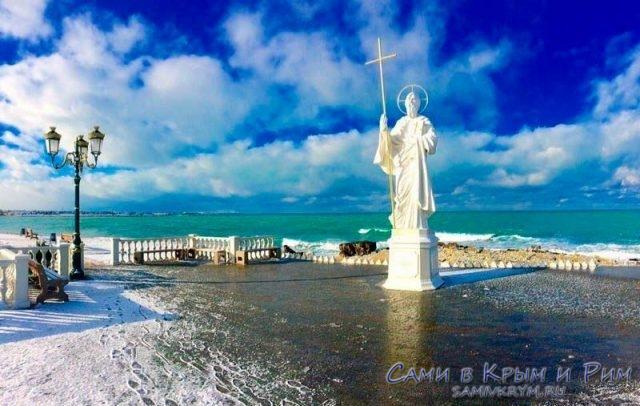 Пляж у Андрея Первозванного