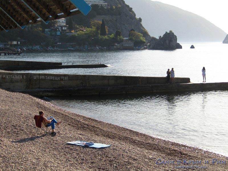 Шпионские фото с пляжа, порно ариэль наказывает тритон