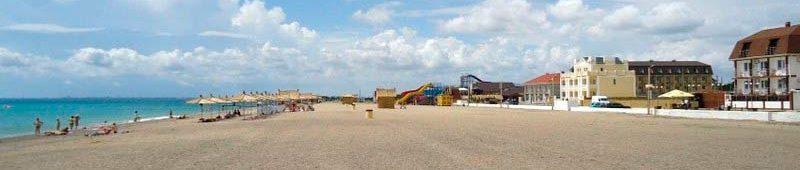 Пляж новый рядом с аквапарком