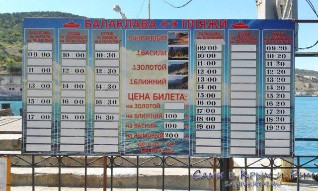 Везем-на-Золотой-пляж-(1)