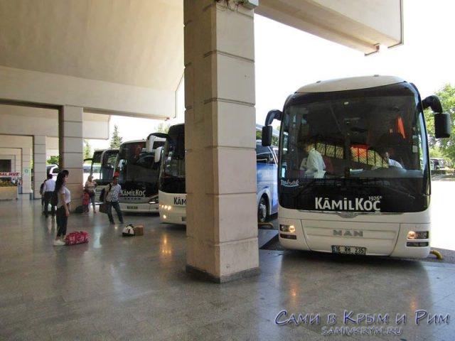 Автобусы компании Камыл Коч