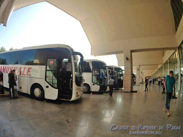 Автобусы компании Памуккале