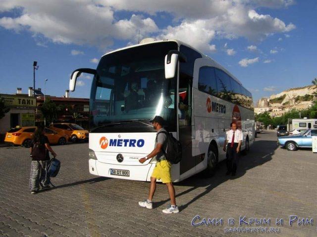 Автобусы компании метро